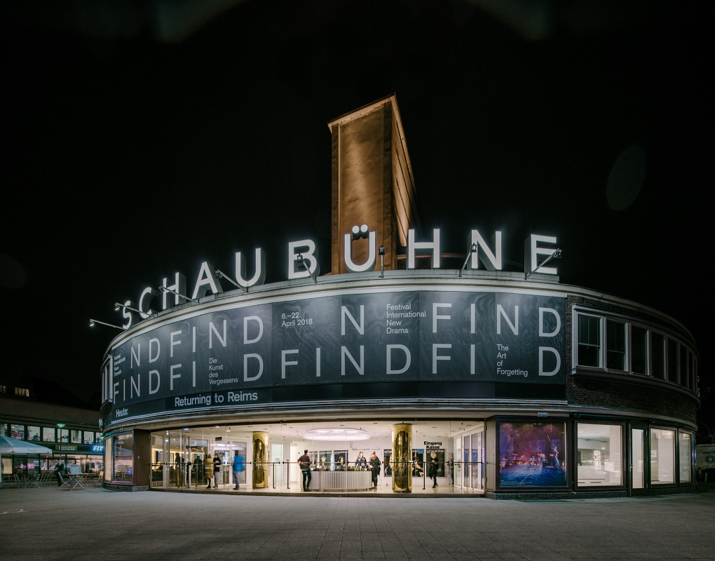Detail Online - Reception Area of the Schaubühne